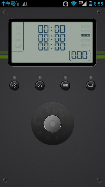 DIY智慧型手機紅外線遙控器