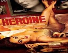 فيلم Heroine