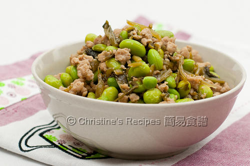 毛豆雪菜炒肉鬆 Stir Fried Green Soy Beans with Pork Mince01