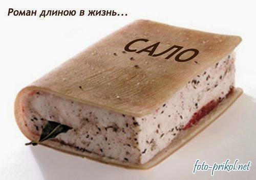 Порошенко хочет встретиться с Путиным до 17 октября - Цензор.НЕТ 9836