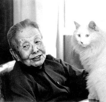 Bing Xin and a cat sitting