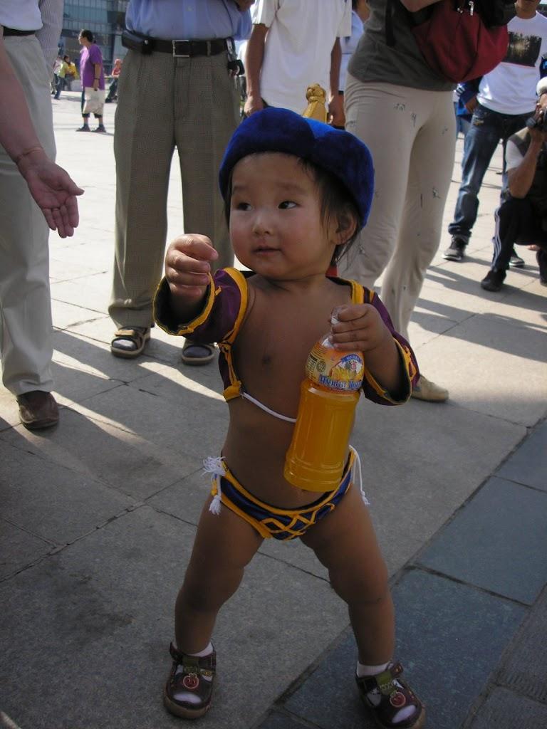 Malý Mongol