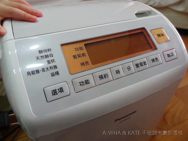 【母親節禮物推薦】Panasonic國際牌全自動製麵包機SD-BM152開箱~烤吐司心得持續分享