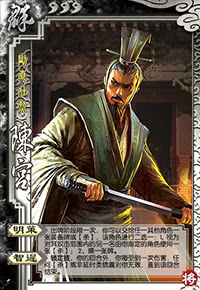 Chen Gong 3