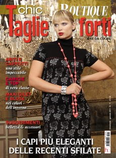 Boutique №1 2011 Taglie Forti - для полных