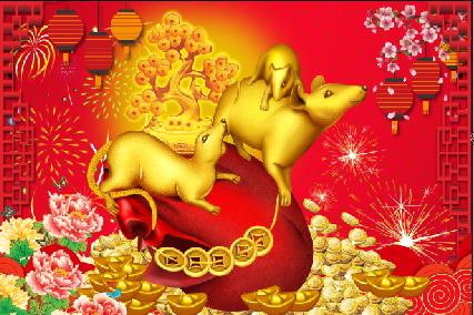 Vector Đàn Chuột Vàng