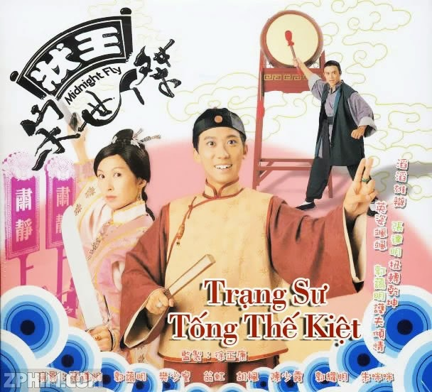Trạng Sư Tống Thế Kiệt - Justice Sung I (1997, 32 tập, lồng tiếng)