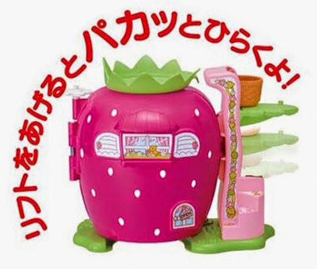 Cửa hàng dâu tây Koeda-chan với hình dáng bên ngoài ngộ nghĩnh