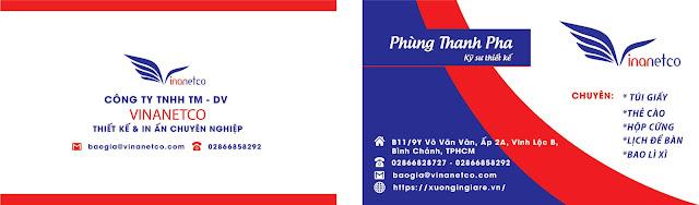 Sample Name Card - Code : namecard007