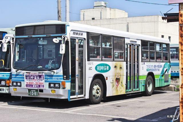 9282TC