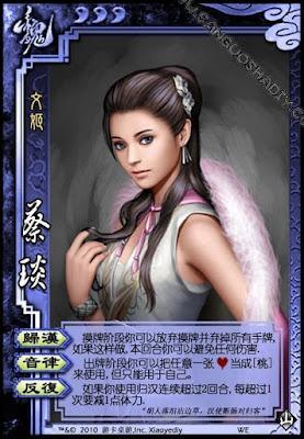 Cai Yan 2