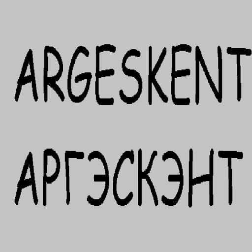 ARGESKENT АРГЭСКЭНТ
