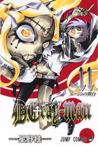 D.Gray Man Tomo 11