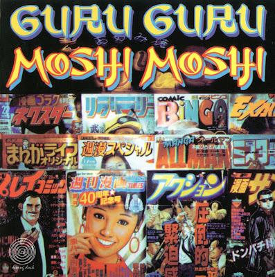 Guru Guru ~ 1997 ~ Moshi Moshi