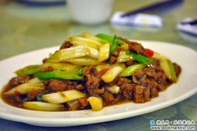鄉之味川菜館蔥爆牛肉
