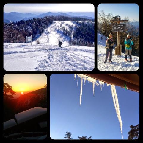 雪の雲取山