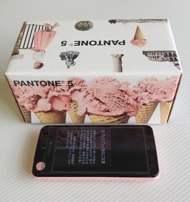 PANTONE5 107SH ボックスアート