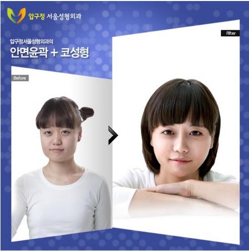 Estudiemos idiomas Facegirl02