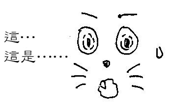 狼 Ookami 篇 - 7之6