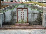 Kさんのお墓