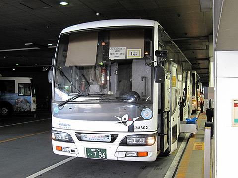西鉄高速バス「さぬきエクスプレス福岡号」 3802 西鉄天神BC到着