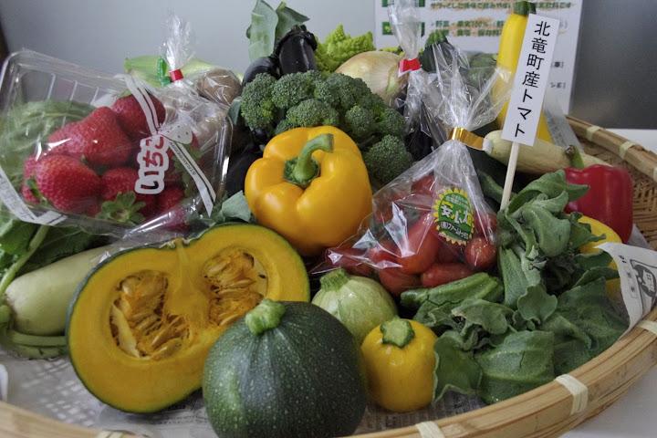 北竜町産の野菜たち