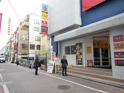 花田が入ってる上野と御徒町のちょうど間ぐらいのテナントビルの様子