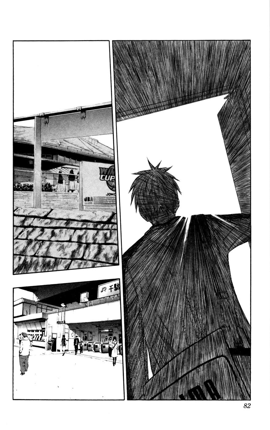 Kuroko no Basket Manga Chapter 112 - Image 16