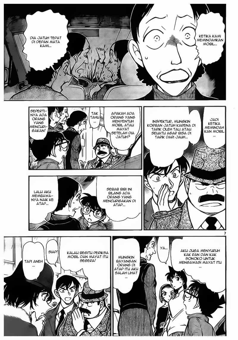 Detective Conan 769 Page 7