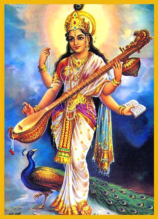 Sri Saraswathi Stotram by Mambalam Sisters Devotional Album MP3 Songs