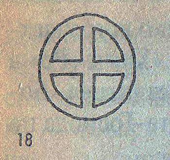 История развития формы креста Img048