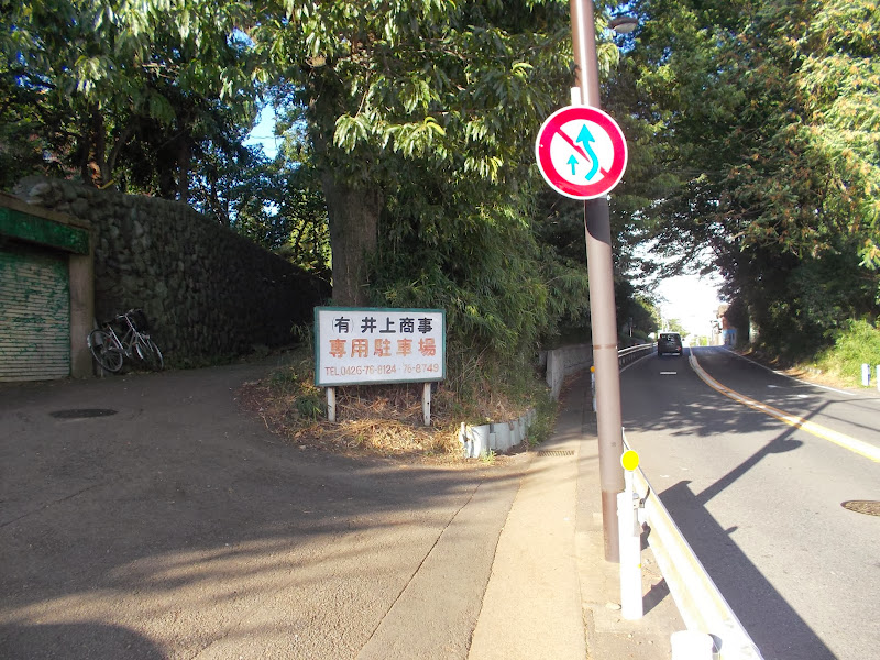 聖地巡礼記事:それは舞い散る桜のように@原宿・八王子市