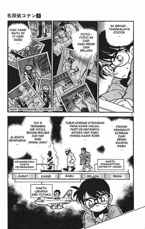03 0001 2 Detective Conan   012 Foto Berbicara