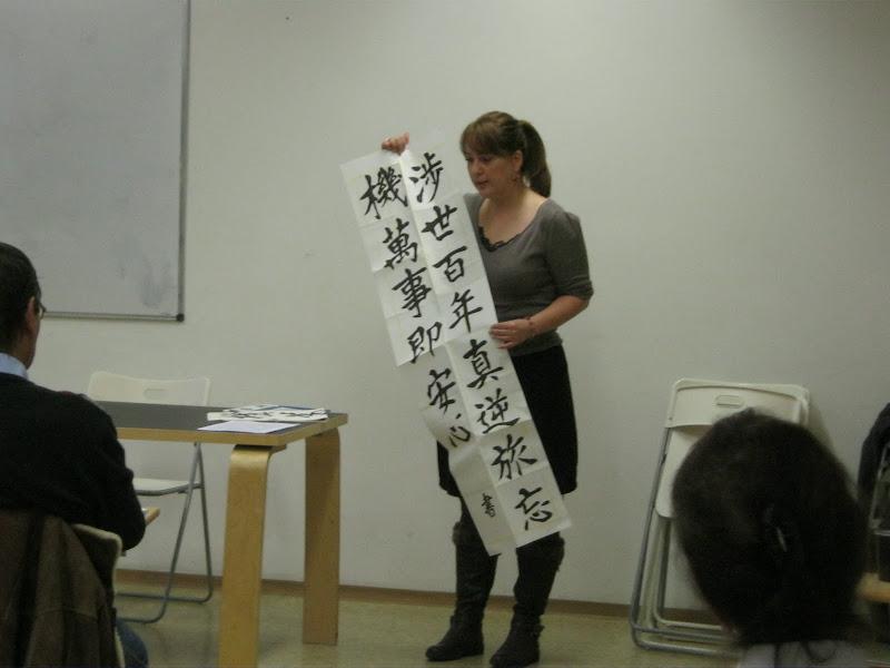 Nagy Mónika, Hangari Shorakukai japán kalligráfia csoport vezetője