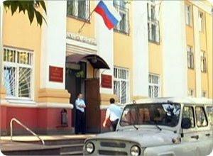 Тверской областной суд проводит аккердитацию средств массовой информации на 2012-2013 года