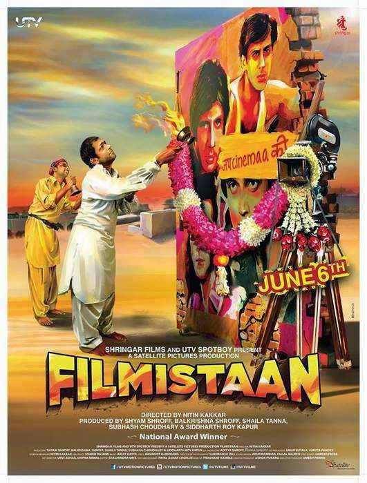 Poster Of Hindi Movie Filmistaan (2014) Free Download Full New Hindi Movie Watch Online At Alldownloads4u.Com