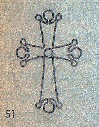 История развития формы креста - Страница 2 Img069