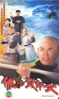 Kungfu Phật Sơn - Real Kungfu - 2005