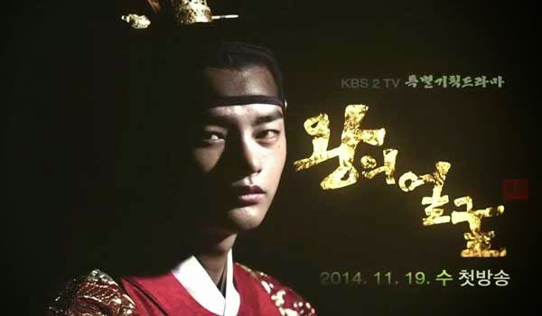 The King's Face / 왕의 얼굴