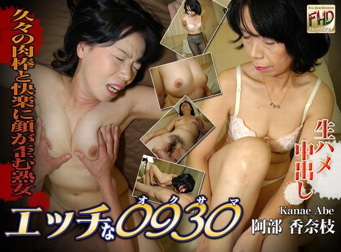 /H0930.gol114.Kanae.Abe