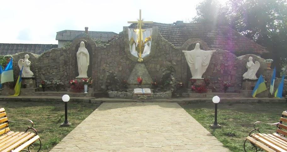 Духовний сквер, освячений 24.08.2013