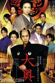 Quân Tử Kiếm - The Lady Shogun and Her Men (2010) Poster