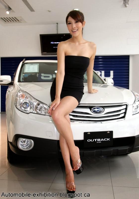 Subaru Automobile