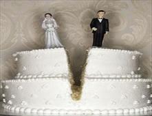 فندق للطلاق في هولندا