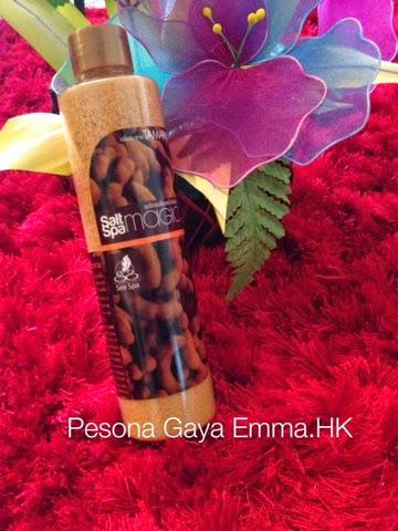 welcome to pesona gaya imma: June 2014