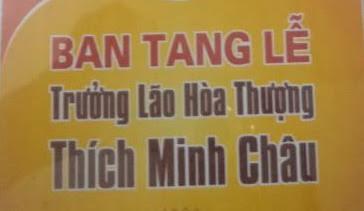 Chương trình Tang lễ Cố Đại Lão Hòa Thượng Thích Minh Châu