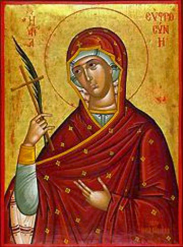 Venerable Euphrosyne Of Alexandria