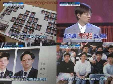 Yoo Jae Suk เคยอยากเป็นนักการเมือง