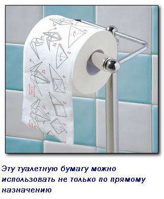 Как и когда появились: уборная, унитаз и туалетная бумага