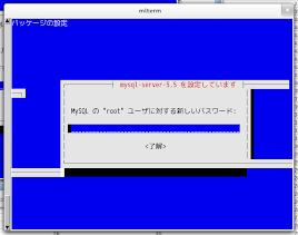 mysql-root-password02